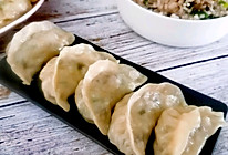笋饺的做法