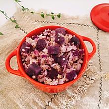 #花10分钟,做一道菜!#藜麦紫薯饭