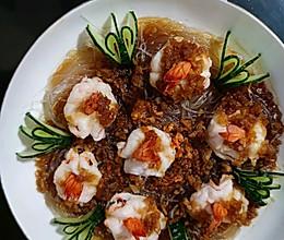 蒜蓉粉丝凤尾虾的做法