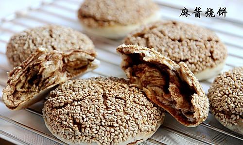麻酱烧饼#爱仕达寻找面点女王#的做法
