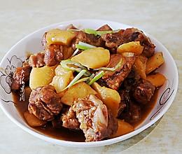 #入秋滋补正当时#排骨炖土豆的做法