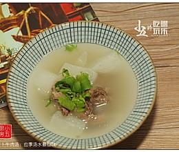 萝卜牛肉汤:清而不淡,鲜而不腥的做法