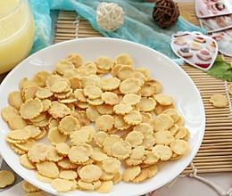 宝宝零食 玉米脆片的做法