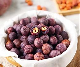 紫薯花生的做法