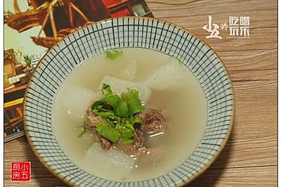 萝卜牛肉汤:清而不淡,鲜而不腥