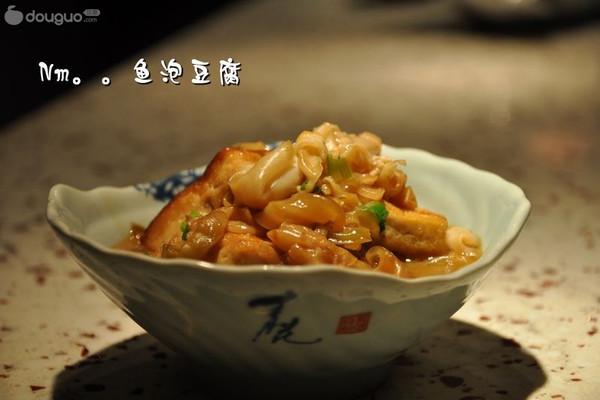 鱼泡豆腐的做法