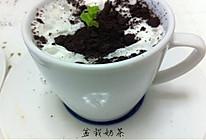 盆栽奶茶的做法