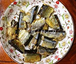香煎秋刀鱼干煎的做法