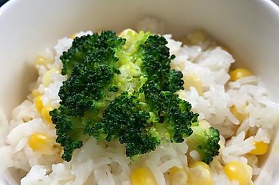 寶寶輔食之西蘭花伴玉米蒸飯