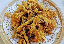 #福气年夜菜#椒盐蘑菇的做法