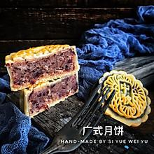 广式朗姆酒蔓越莓月饼