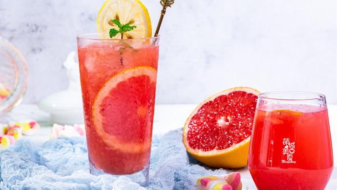 红柚柠檬饮