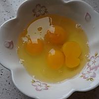韭菜鸡蛋素馅饼的做法图解3