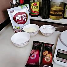 减脂奶豆腐