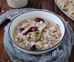 #入秋滋补正当时#胡椒猪肚汤的做法