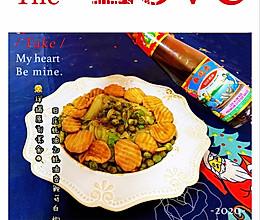 【原创】蚝油杏鲍菇白灼菜心的做法