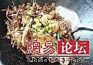 茶树菇干锅鸡的做法图解5