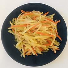 土豆丝炒胡萝卜丝(家常菜)