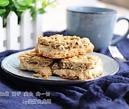 燕麦瓜子仁酥块的做法