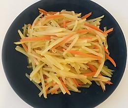土豆丝炒胡萝卜丝(家常菜)的做法