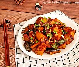 空气炸锅版地三鲜#每道菜都是一台食光机#的做法