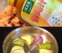 虾仁胡萝卜猪肉彩色饺子(太太乐鲜鸡汁芝麻香油)的做法