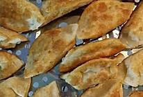 酥饺的做法