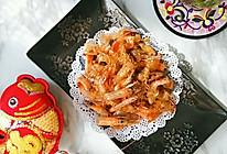 香酥虾壳的做法