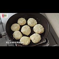 中式烧汁时蔬土豆饼,土豆的华丽变身的做法图解13