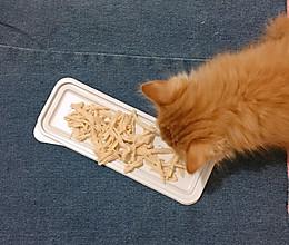 猫饭之最爱鸡胸肉的做法