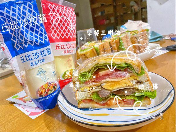 早餐嫩牛肉火腿三明治