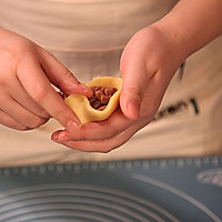 饭合 | 梅肉叉烧酥的做法图解8