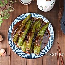 #秋天怎么吃#虎皮尖椒酿肉
