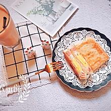 快手元气早餐:午餐肉抱蛋酥饼