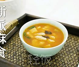 麻食丨口味筋道,汤料味道浓郁。的做法