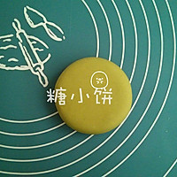 幸运四叶草【菠菜馒头】的做法图解6