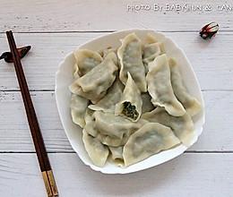 荠菜猪肉水饺#乐美雅玉罢不能#的做法