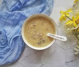可以增强免疫力的芋头藜麦小米粥#童年不同样,美食有花样#的做法