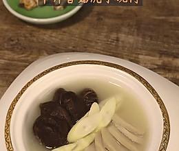 佛门名菜之半月沉江(当归香菇面筋汤)的做法