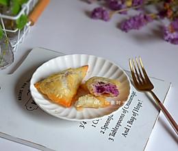 酥脆甜香芋泥派#硬核菜谱制作人#的做法