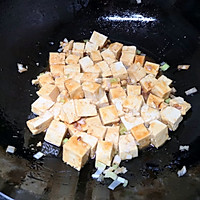 #夏日撩人滋味#清爽青瓜豆腐的做法图解7