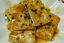 香葱煎豆腐的做法