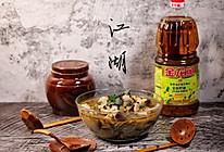 飘香酸菜鱼#金龙鱼营养强化维生素A 新派菜油#的做法