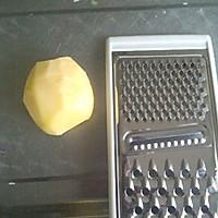 超简单土豆煎饼的做法图解1