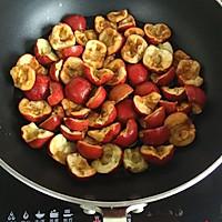 果丹皮#爱的暖胃季—美的智能破壁料理机#的做法图解2