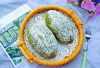 艾草肉松软欧面包的做法