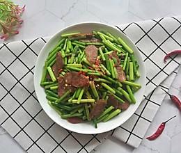 腊肠炒蒜苔#520,美食撩动TA的心!#的做法