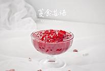 #百变莓小姐#蔓越莓果酱的做法
