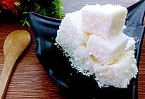 椰丝牛奶小方糕的做法
