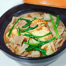 五花肉香煎豆腐煲